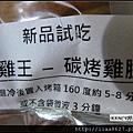 nEO_IMG_P1040396