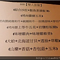 nEO_IMG_P1000877