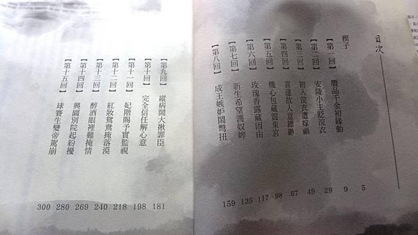 P1050278.JPG