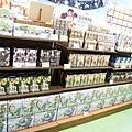 台灣海賊王專賣店 (7).jpg