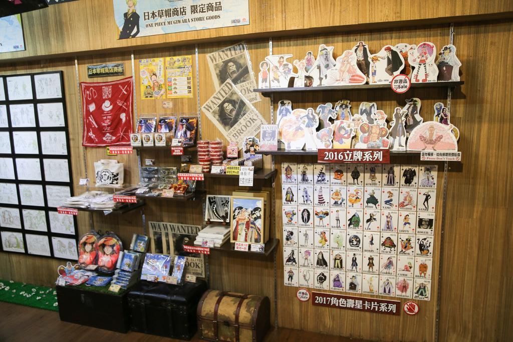 台灣海賊王專賣店 (23).jpg