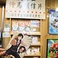 台灣海賊王專賣店 (67).jpg