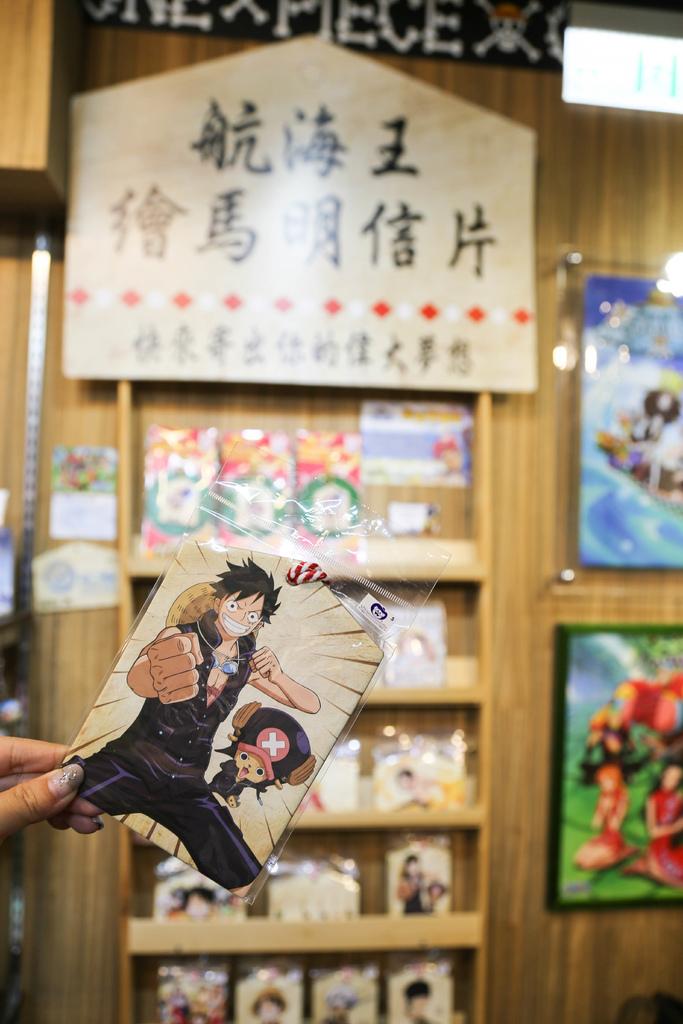 台灣海賊王專賣店 (68).jpg