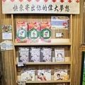 台灣海賊王專賣店 (69).jpg