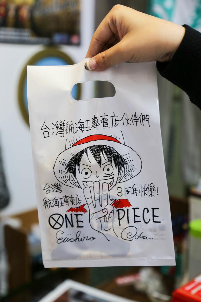 台灣海賊王專賣店 (94).jpg