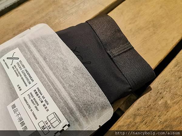 MEDXTEK平口機能褲 (2).jpg