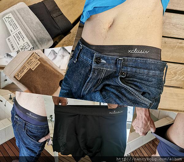 MEDXTEK平口機能褲 (1).png