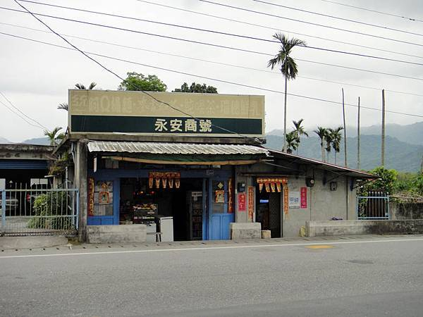 HuaTung-27