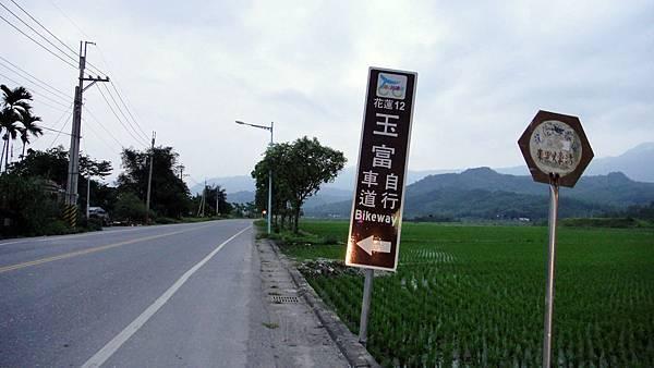 HuaTung2-58