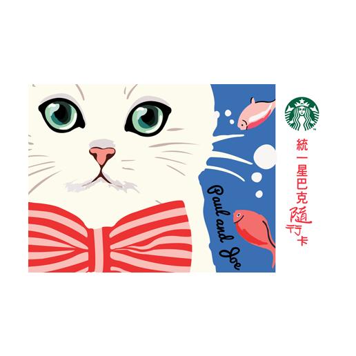 01Paul%26; Joe隨行卡 $ 100  與法國知名時尚設計品牌Paul%26;Joe合作的限量隨行卡,將對貓咪的熱愛轉化到卡片上,白色波斯貓,湖水藍的大眼睛配上紅色蝴蝶結,