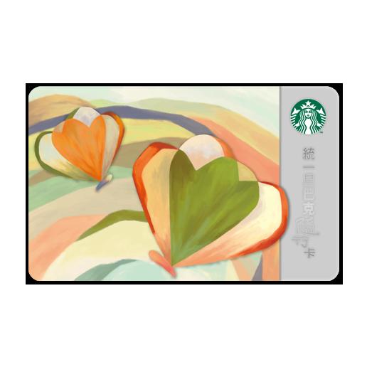 08心心相印隨行卡 $ 100  以層層相疊的色彩表現咖啡香氣,伴隨每個人蛻變成長,化作美麗的蝴蝶。柔美的配色象徵溫暖的陪伴,蝴蝶的翅膀隱藏著愛心。