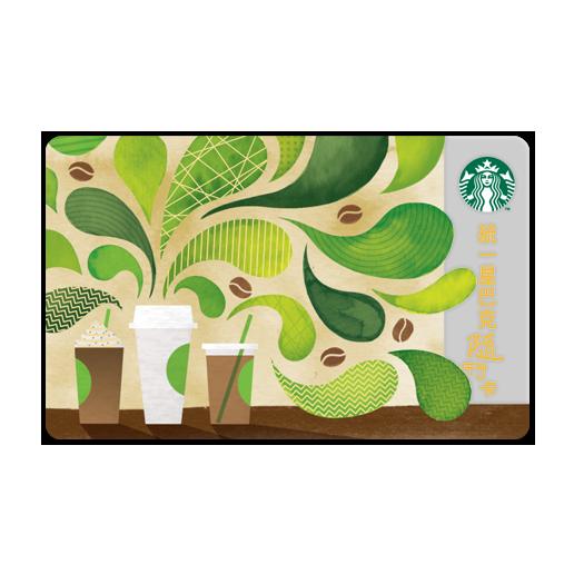 09咖啡風情隨行卡 $ 100  從杯中散溢出的綠色葉片,象徵咖啡香氣蔓延,充斥在每個人生活中的每個角落,溫暖的背景猶如咖啡香氣,為您帶來美好感受。