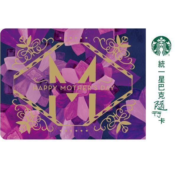 16_2凡於線上門市預購6吋母親節禮盒即可獲得獨家母親節隨行卡及好友分享券一張。