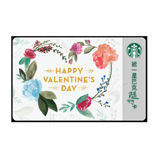 20為愛綻放隨行卡 $ 100  在這充滿愛的時刻,讓此款隨行卡為你(妳)傳達滿滿的情意。