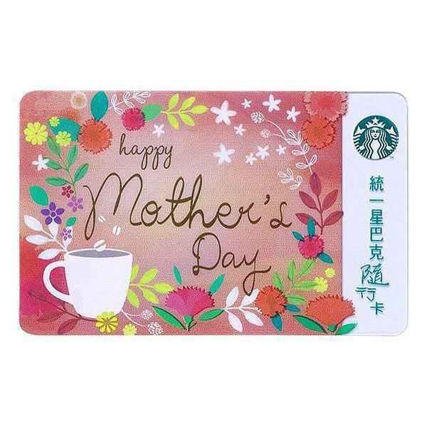 母親節隨行卡.jpg