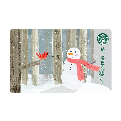 歡樂雪人隨行卡.jpg