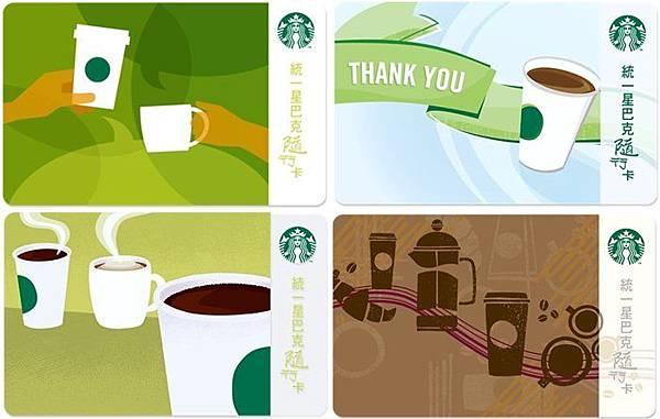 企業隨行卡2.jpg