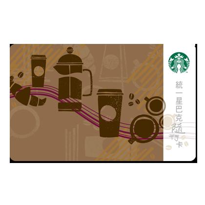 咖啡旅程企業隨行卡.png