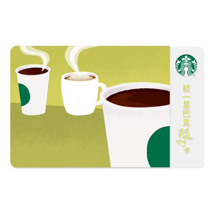 咖啡時光企業隨行卡.png