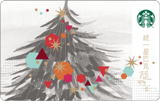 白耶誕樹隨行卡.png