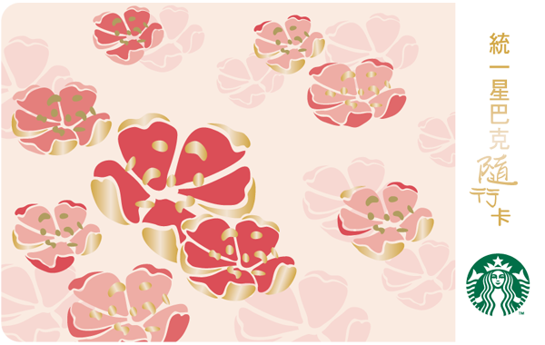 桃花朵朵隨行卡.png