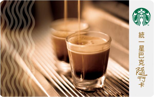 完美咖啡隨行卡.png