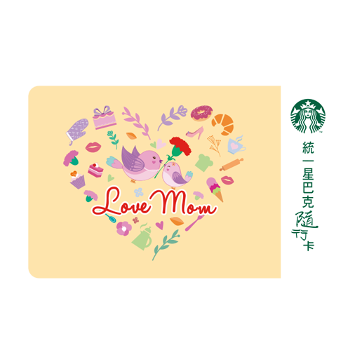 Love Mom隨行卡.png