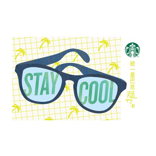 Stay cool隨行卡.png
