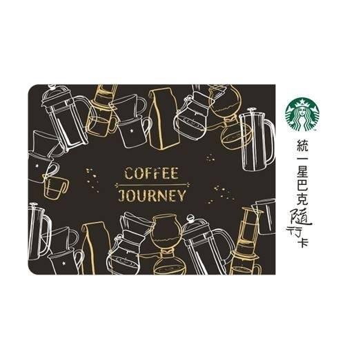 咖啡風情隨行卡.jpg