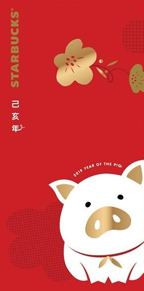 豬年紅包袋.jpg