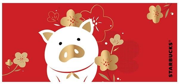 豬年好友分享券.jpg