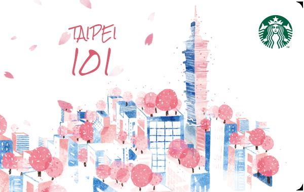 櫻花101隨行卡