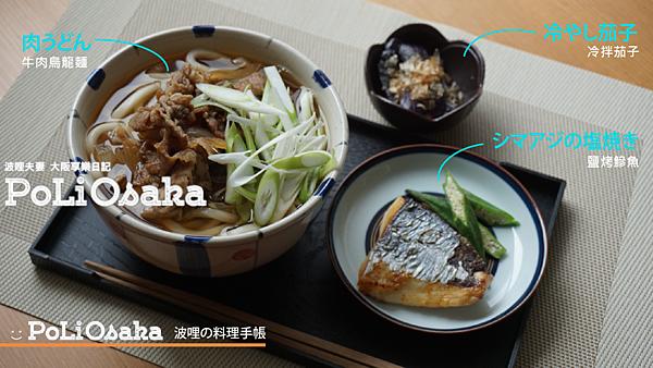 波哩の料理手帳-20151023.png