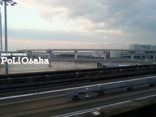 關西機場 (7).jpg