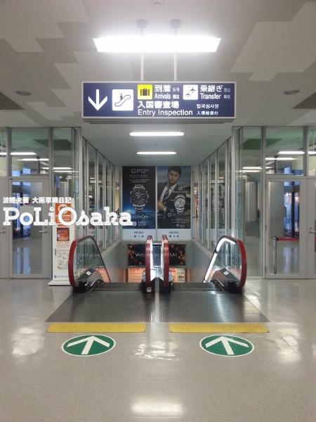 關西機場 (8).jpg