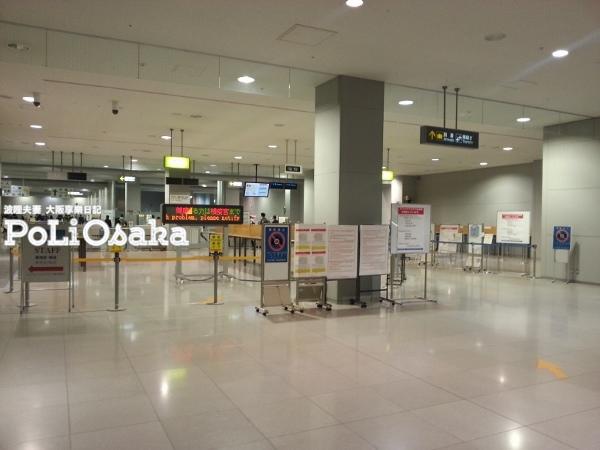 關西機場 (9).jpg