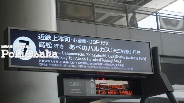 利木津巴士 (13).JPG