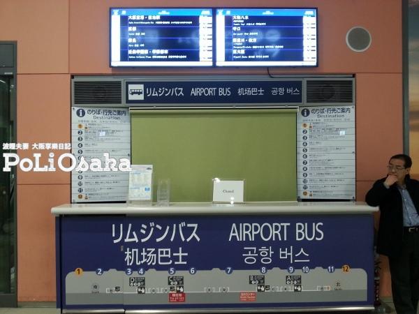 利木津巴士 (2).jpg