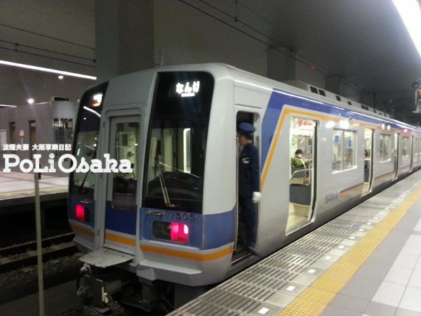 關西機場到難波 (16).jpg