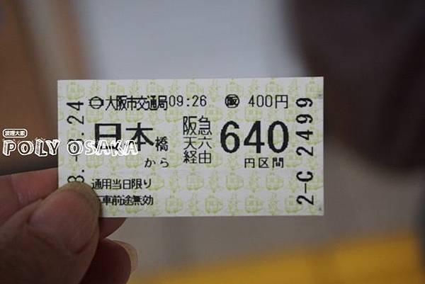 DSC00084 (640x427).jpg