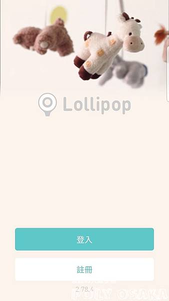 Screenshot_20180829-133905_Lollipop.jpg