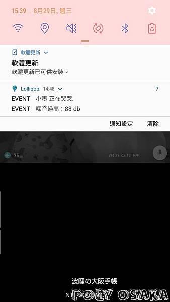 Screenshot_20180829-153921_Gallery.jpg