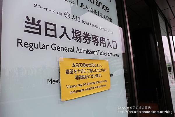 IMG_7397_副本.jpg