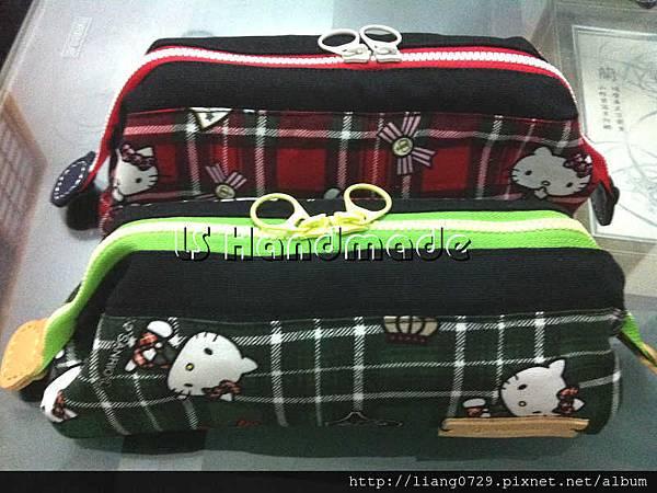 Kitty筆袋
