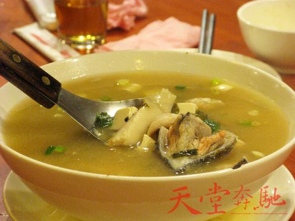 鮮魚味增湯
