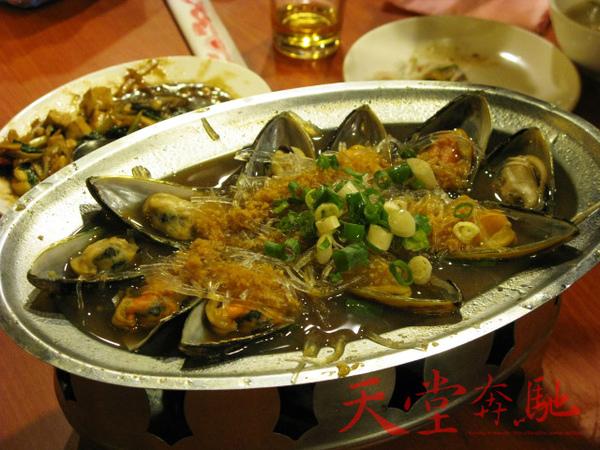 蒜泥孔雀蛤