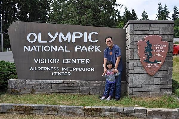 olympic sign young and eun