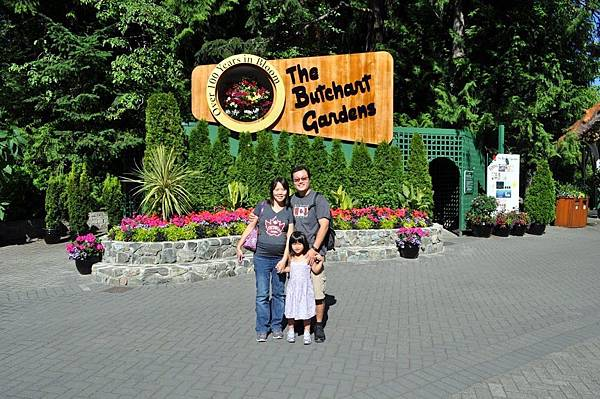 gardens-family