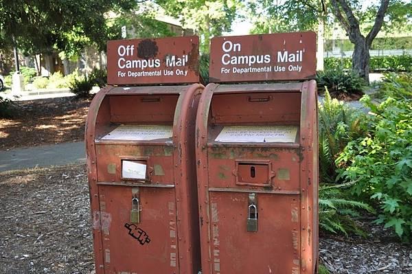 uw-mailbox