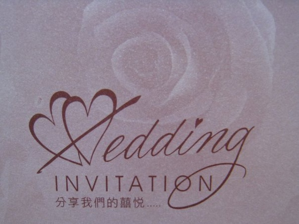 wedding card2.jpg